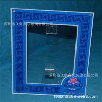 定制亚克力相框A4强磁相框 直销中国风丝印相框相架 授权书外框