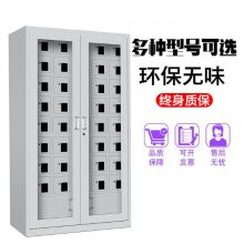 10.0新品:南昌市手机充电柜生产厂家报价