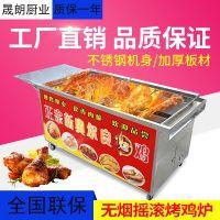 木炭自动旋转烤鸡炉越南摇滚鸡翅鸡腿烧烤炉机器奥尔良车摇摆烤箱