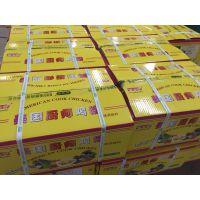 河北调味品鸡精生产厂家,河北望花台0021-3调味料(品)批发市场鸡精味精价格
