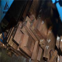 QCr0.6-0.4高精密铬锆铜管厂家批发