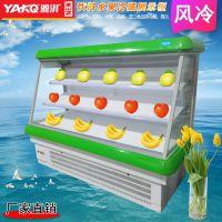 供应雅淇1米5半高风幕柜超市冷藏保鲜水果柜蔬菜水果展示柜配菜点菜柜批发