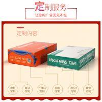 广告抽纸定制,盒装纸巾定做,可印字餐厅餐巾纸订做。印广告logo