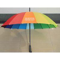 南京广告雨伞厂家礼品伞,太阳伞定做,户外遮阳伞价格