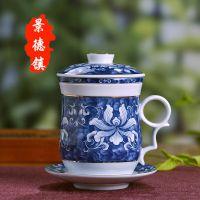 陶瓷四件杯厂家 景德镇陶瓷杯套装水杯