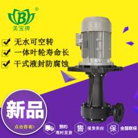 江苏立式泵 MD系列可空转立式泵 厂家直销