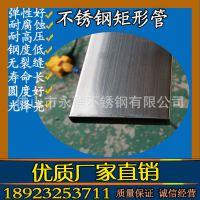 供应304不锈钢矩形管120*50 201不锈钢扁管
