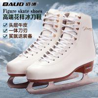 纯皮质冰刀 花样滑冰冰刀鞋 成年儿童花刀鞋 水冰鞋 溜冰真冰鞋