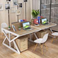 双人职员办公桌多人电脑桌椅组合简约现代四人六人工作位屏风卡座