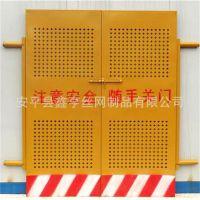 厂家供应 施工电梯安全网门 电梯井防护网门 建筑安全防护
