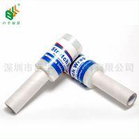 全新进口PE料 高品质迷你拉伸膜 12.5mm手柄缠绕膜 LLDPE电线保护膜