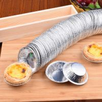 烘培模具 加厚圆形蛋挞模具 蛋糕模具蛋挞壳 烤箱专用 铝膜