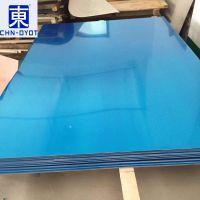 Al6011布氏硬度 6011铝板提供双面贴膜