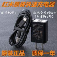 JSH红米NOTE3数据线NOTE4 4a 4x 3s 3x 2A 2S小米4 2A手机充电器
