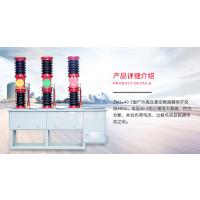 ZW7-40.5户外高压真空断路器,宇国电气