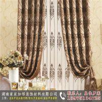皇佳罗莱加盟要求_窗帘品牌加盟连锁-家家如邻装饰材料方法大全