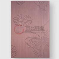 高比拉丝红古铜蚀刻不锈钢工艺板/304#高端不锈钢镀铜板价格