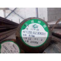 扬州1Cr13不锈钢圆钢!!量大优惠》》