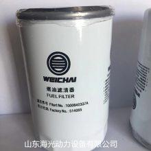 潍柴发动机机滤 柴滤 滤清器厂家直销适用于锐动力 蓝擎系列