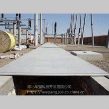 供应德阳工业设备变压器下面的防滑防静电的格栅网格盖板 河北华强