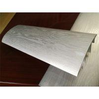 佛山厂家直供国钜木纹-4D浮雕木纹可定做150x50等各规格铝型材方管葡萄架凉亭护栏阳光房