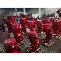 图纸消防泵选型XBD10.5/75-200*5稳压喷淋泵流量计算/自动巡检消火栓泵