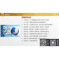 云浮云城区高德地图导航定位标注地图营销4008622668