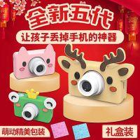 孛索BOSO儿童照相机数码玩具可拍照迷你小单反卡通宝宝高清男女孩生日礼物儿童节特别定制礼品生产厂家