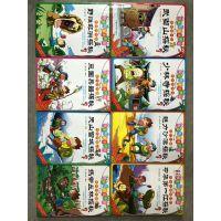 中小学课外书籍批发成为图书批发市场主流之一
