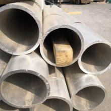 海南5083铝管6082铝管5a06铝管规格尺寸 上海韵贤金属制品供应「上海韵贤金属制品供应」
