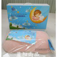 功能保健枕 抗菌枕头 儿童贝壳枕