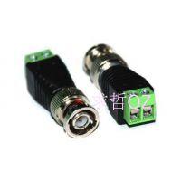 监控插头 BNC公头信号接头同轴电缆插头 免焊接锁螺丝 公头