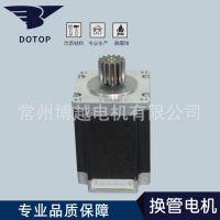 生产订制换管电机 无刷电机机械设备用电动机 换管无刷直流电机