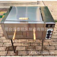 好品质新款烧饼炉子 潼关肉夹馍燃气电热烤箱