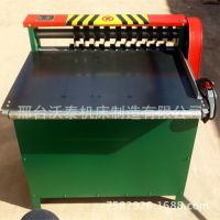 河北橡胶机械优质厂家供应橡胶切条机 600型数控切条机