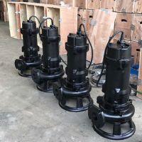 生产50WQ15-30-3潜水排污泵性能稳定型号齐全