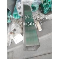 佛山桥大 不锈钢管304镜面 工地用不锈钢管 201制品用不锈钢管 机械设备管 圆管?80*2.0