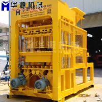 华源QT6-15透水砖生产设备混凝土空心砖机 全自动砖机 水泥彩砖机