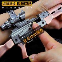 绝地求生大逃杀 吃鸡游戏AKM步枪模型 合金大号不可发射