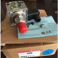 VQ440MC1004霍尼韦尔电磁阀专业指导