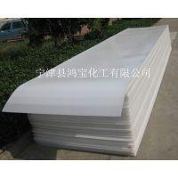 医用器具部件用的pe板、医用聚乙烯板定制厚度
