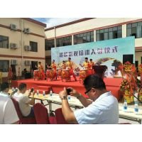 上海大型会议活动策划会场布置