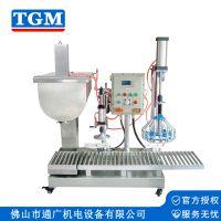 厂家直销QT-03W涂料灌装机 半自动包装过滤灌装机 常压桶