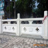 加工设计石雕拱桥栏杆 优质汉白玉河提围栏 免费安装