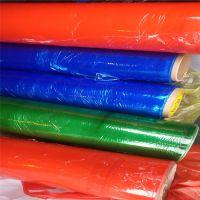 供应吴江红色PE拉伸膜 定制50cm彩色缠绕膜 彩色包装膜