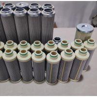 炉顶油箱过滤器滤芯FAX-400*5