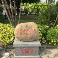 从源头发货的刻字石 厂家批发的刻字石 产地直接拿货的景观石
