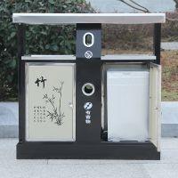 公园分类果皮箱 户外垃圾箱 不锈钢垃圾桶 环卫小区垃圾桶