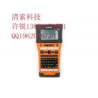 兄弟标签机PT-E550W 电力工程标签机