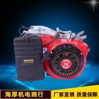 现货供应 汽油机发电机发电机组 家用节能省油动力